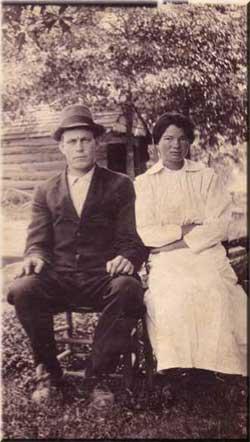 John Vinyard & Ann (McDonald) McDonald